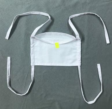 Bavlněná dvouvrstvá rouška bílá s kapsou 10 ks